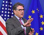 消息:美國能源部部長佩里即將辭職
