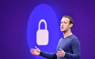 脸书CEO涉捐巨款影响选举 遭民权组织起诉