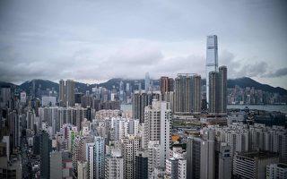 鍾原:中共權貴有多少資產在香港