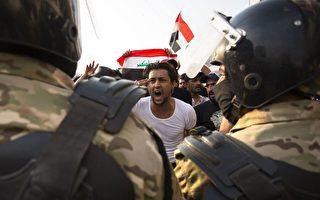 伊拉克反貪抗議 逾104死6千多人傷
