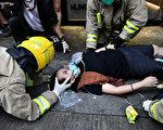 10月6日,鄭姓司機駕駛出租車突然左轉撞向遊行人群,致使23歲女子雙腳骨折。據社交平台上的消息,該女子可能會終身殘廢。(Anthony WALLACE/AFP)