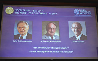 致力发展锂电池 三科学家共获诺贝尔化学奖