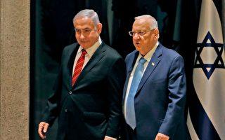 【快訊】以色列總理被指控腐敗