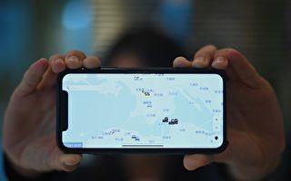 苹果受压下架香港抗争地图 Quartz也波及