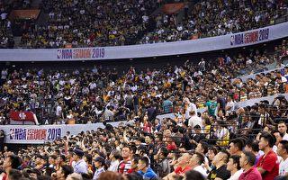 橫河:價值觀衝突 NBA事件加速美中脫鉤
