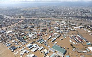 组图:强台风重创日本 已68死一万户被水淹