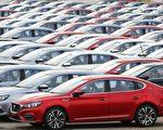 2019年前11个月 大陆车市产销量同比下降