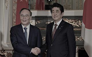 10月23日,日本首相安倍晉三與中共副主席王岐山會談。(JIJI PRESS/AFP via Getty Images)