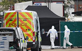 伦敦货车上惊现39具尸体 英国首相发推关注