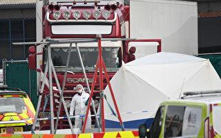 英集裝箱39人命案 越南家屬擔心家人遇難