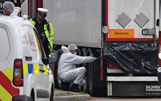 英國39人命案 警方逮捕4名嫌犯