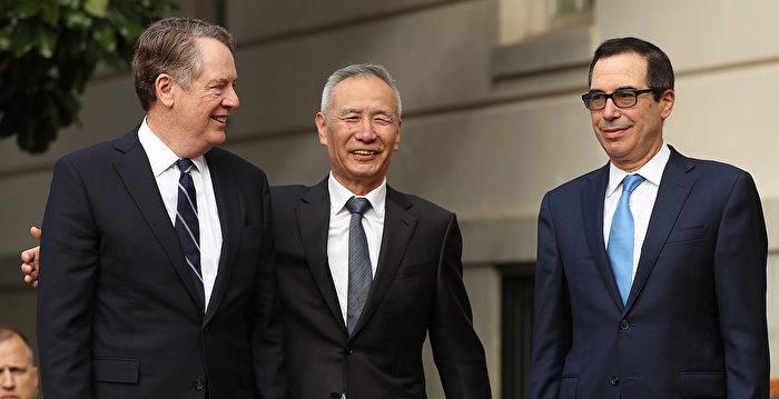 劉鶴抵華府 美中開啓12小時的貿易談判