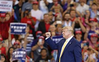 穆迪選情預測:2020川普將輕鬆贏連任