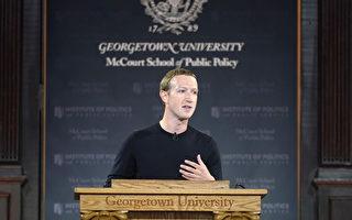 脸书罕见批评中共 表示要保护言论自由