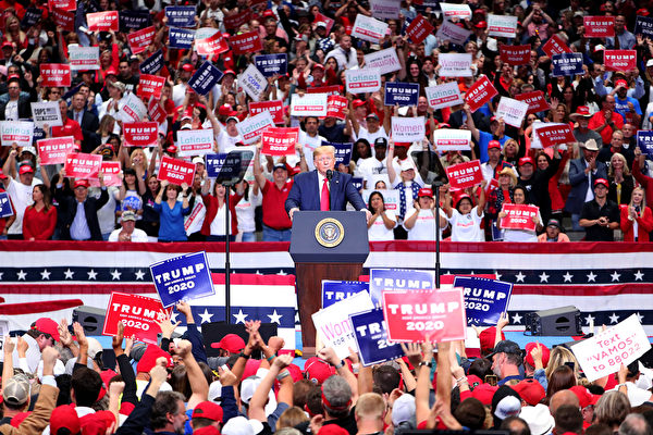 """DALLAS, TEXAS - OCTOBER 17: U.S. President Donald Trump speaks during a """"Keep America Great"""" Campaign Rally at American Airlines Center on October 17, 2019 in Dallas, Texas. (Photo by Tom Pennington/Getty Images)"""
