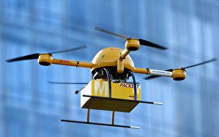 谷歌姊妹公司启用无人机送货 全美首次