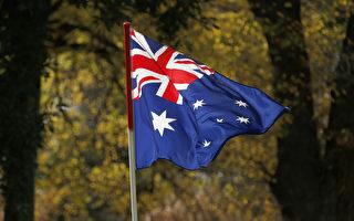 澳洲國旗,Getty Images