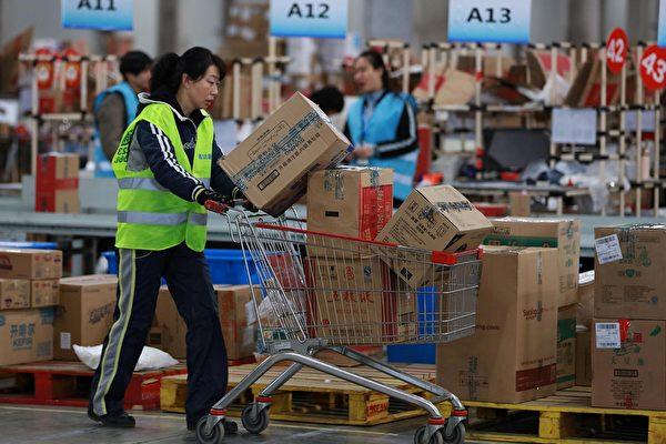 至清:中國民營企業家命運如待宰羔羊