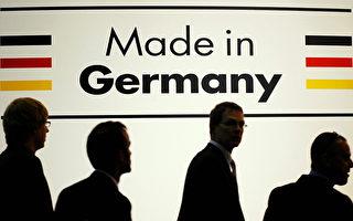 """今非昔比 """"德国制造""""名声正在下滑"""
