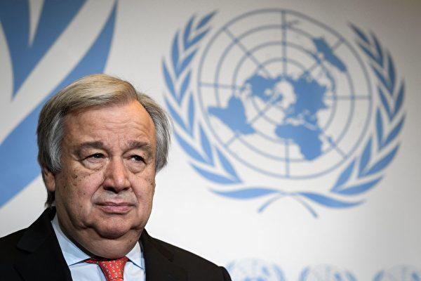 联合国下个月发不出工资?