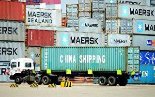 中國9月外貿數據凸顯內需疲弱產業外移