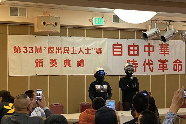 戈壁東:抗暴群體獲頒「中國傑出民主人士奬」