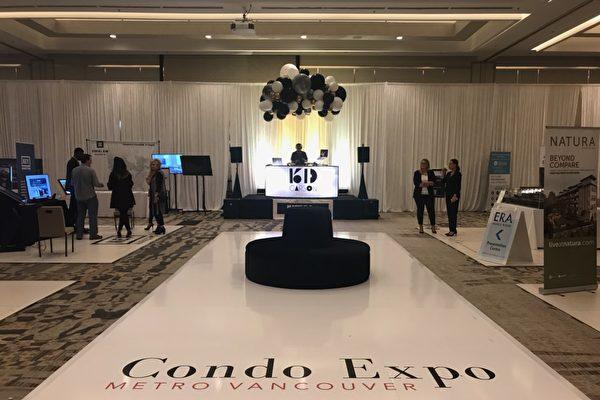 30多家房地產開發商攜70幾個項目參加了溫哥華公寓博覽會。(大紀元)