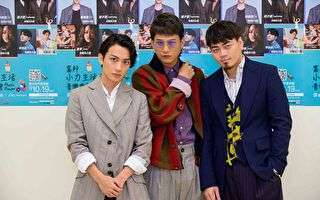 台灣樂團「茄子蛋」