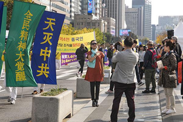 韩国大游行 声援三亿四千万中国人退出中共