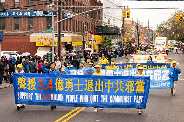組圖:法輪功紐約布魯克林遊行  震撼人心