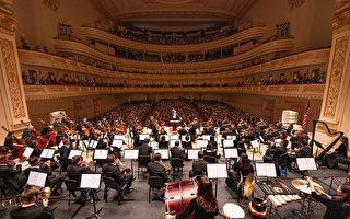 2019年10月12日,享譽全球的神韻交響樂團連續第八年蒞臨紐約卡內基音樂廳(Carnegie Hall),為觀眾帶來兩場東西方音樂合璧的演出。(戴兵/大紀元)