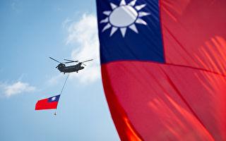 港人發起插中華民國旗活動 獲吳敦義稱讚