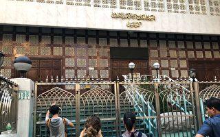 港警水炮車直射清真寺 印商會領袖斥無王法