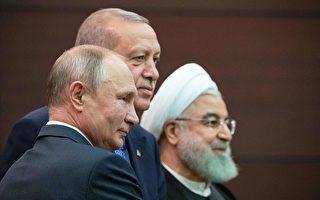 【名家專欄】俄伊土三國軸心出現 美國面臨挑戰