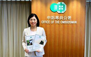 申诉专员批香港政府推电动车配套不足