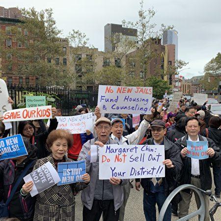 居民們呼吁陳倩雯勿出賣社區。