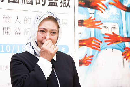 """新疆集中营亲历者古力巴哈(Gulbahar Jalilova)近日来台,讲述自己过去在新疆""""集中营""""被关押的惨无人道经历。"""