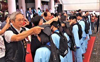 台中孔廟加冠典禮 150學子「轉大人」