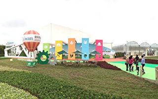 农委会创新农机馆研发吸睛  展出台湾外销农机