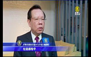 【憲政研討會】台灣單一國家還是聯邦制  顏慶章27日邀全民來檢討
