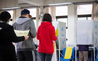 大量投韩的票会变成废票? 绿营:支持中选会提告