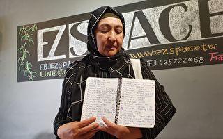 中共迫害新疆 古力巴哈:為達目標隨意羅織罪名