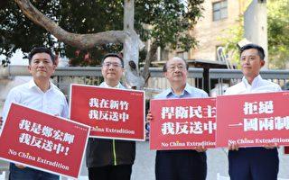 民進黨高層以行動撐香港 呼籲台灣珍惜民主