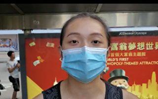 香港學生蒙面上街:基於良知 守護香港