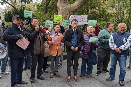 美国酒店华裔协会、纽约同源会、纽约市居民联盟、亚裔维权大联盟等机构聚集在市政厅,敦促所有市议员对四区监狱计划投下反对票。