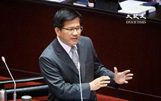 台交通部長:國家需要機場政策