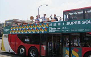 雙層巴士屏東首亮相 台灣設計展免費載客