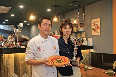 徐靖忠夫婦展示得獎獎盃和精心製作的拿坡里披薩。