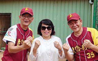 9届亚洲还历长青软式棒球赛  台湾代表队选拔