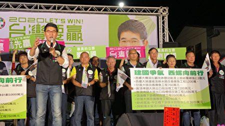 """蔡英文、刘建国西螺及古坑联合竞选总部成立 争气助选团来赞声 千人高喊""""台湾要赢、云林先赢""""气氛热烈!"""